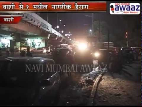 Prostitutes Navi Mumbai