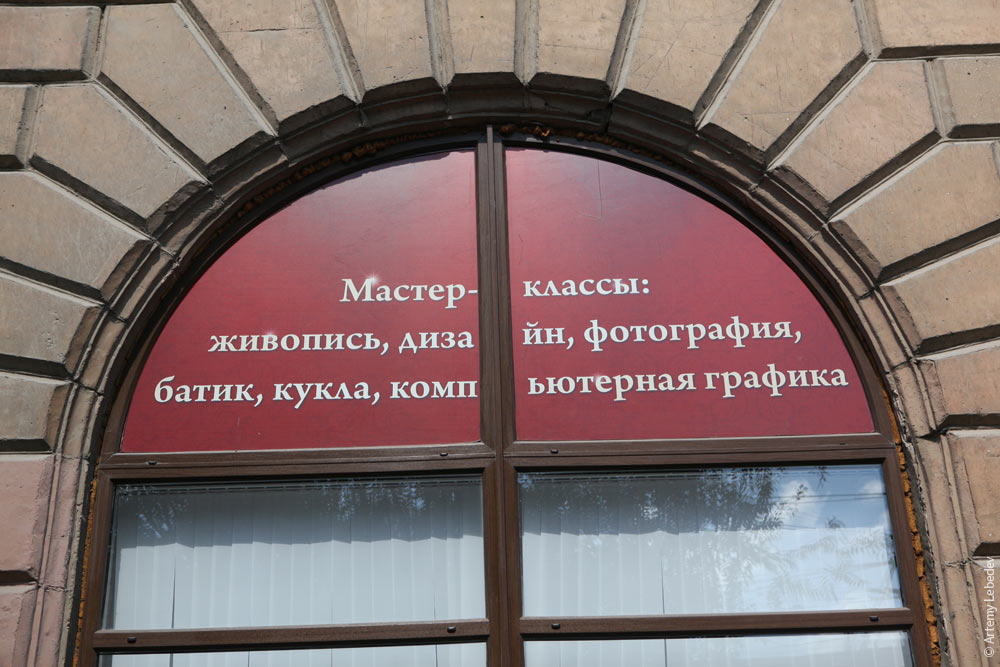 Prostitutes Makhachkala