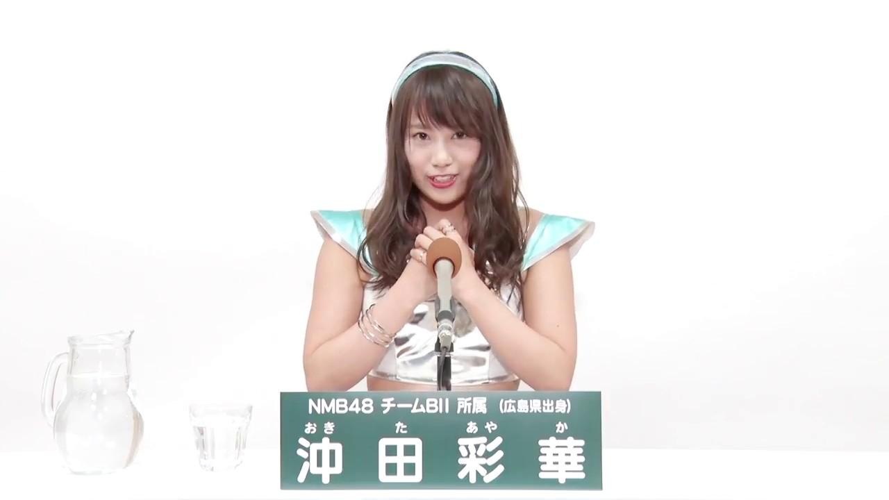 Prostitutes Hasaki