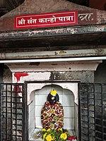 Prostitutes Pandharpur